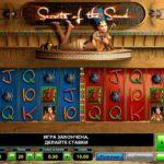 Игра на удвоение в автомате Secrets of the Sand из Вулкана Престиж