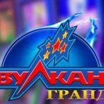 Ключевые достоинства и возможности казино Вулкан Гранд