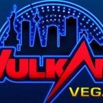 Особенности известных гаминаторов из игрового клуба Вулкан Вегас