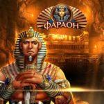 Функции специальных символов в игровых автоматах из казино Faraon